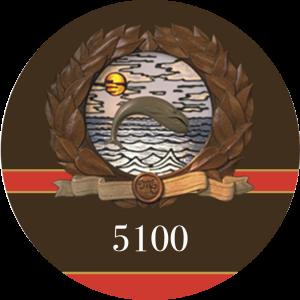 McClelland - 5100