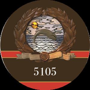 McClelland - 5105